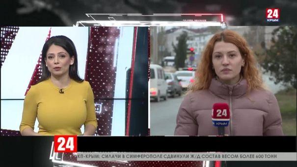 Коммунальщики Керчи готовят город к зиме