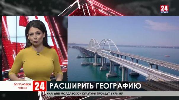 Заголовки часа в 15:30 от 19.11.19