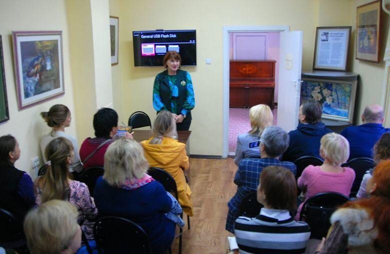 В библиотеке-музее Кореиза прошла презентация книги «Главный заповедник Крыма»