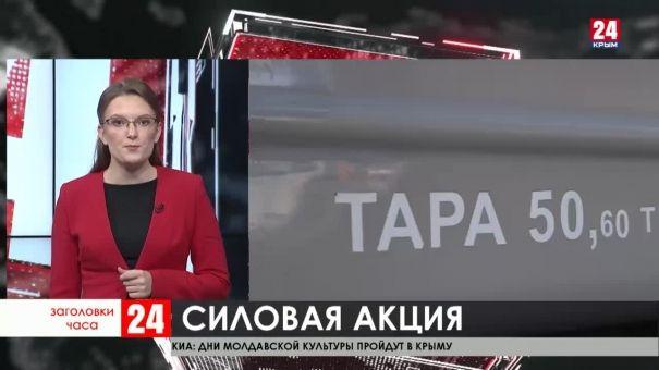 Заголовки часа в 13:30 от 19.11.19