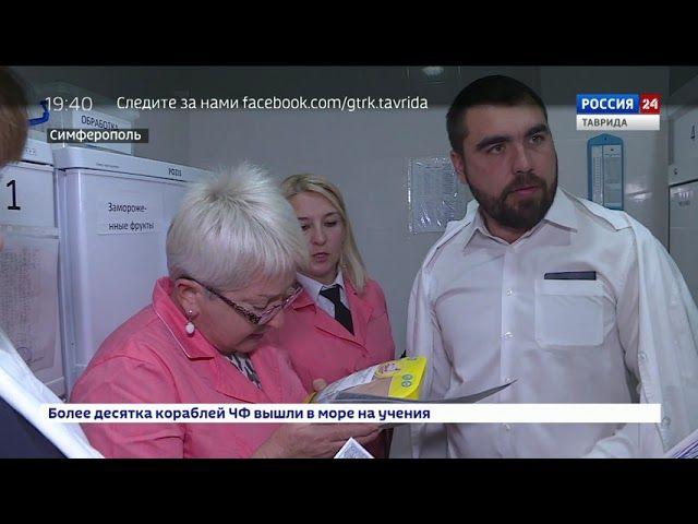 В Симферополе прошёл рейд по школьным столовым