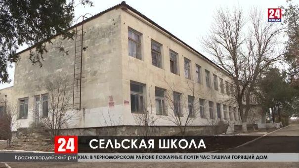 Образовательные учреждения Красногвардейского района отремонтируют на год раньше