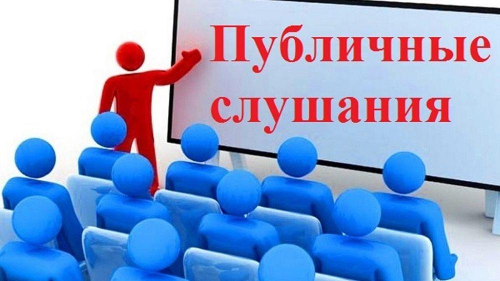Администрация города Белогорск Белогорского района Республики Крым информирует граждан города Белогорск!