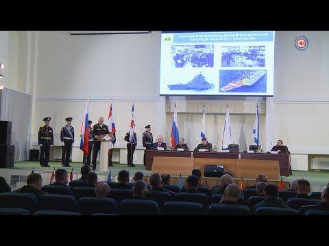 В ЧВВМУ им. Нахимова сегодня стартовали учебно-методические сборы военных полицейских