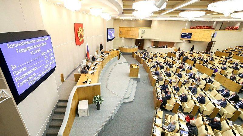 Государственная Дума поддержала законопроект овиноделии