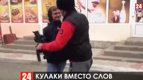 """В Евпатории задержали продавца, который напал на съёмочную группу """"Крым 24"""""""