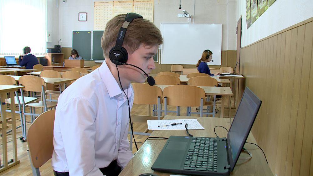 Севастопольские школьники готовятся к ОГЭ по английскому языку
