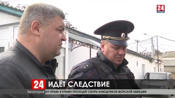 В Евпатории задержан продавец за нападение на съёмочную группу