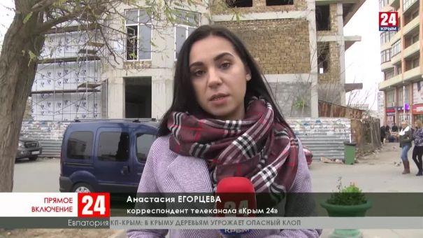 """В Евпатории снова разгоняют """"стихийный рынок"""""""