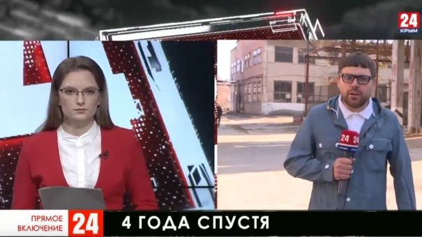 Энергетическая блокада Крыма. Четыре года спустя