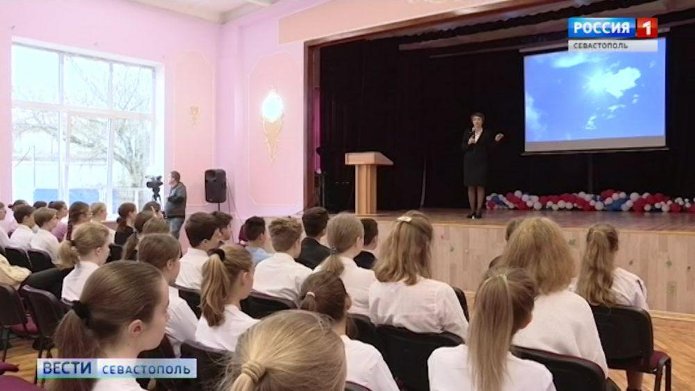 Севастопольским детям и родителям рассказали об их правах