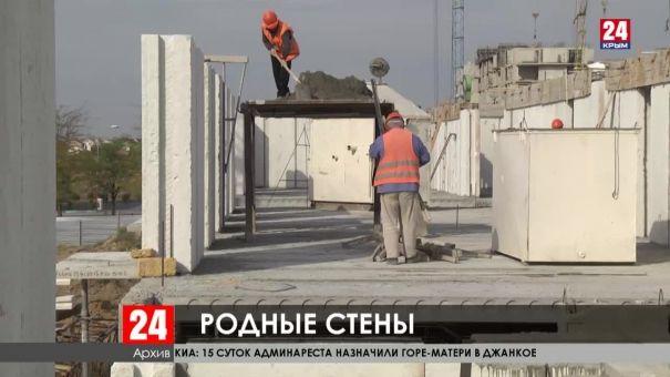 За пять лет улучшили жилищные условия 570 крымчан из числа реабилитированных
