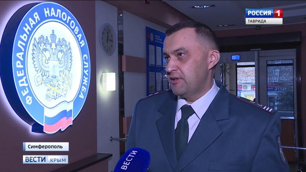 В Крыму нестандартно отметили День работника налоговых органов