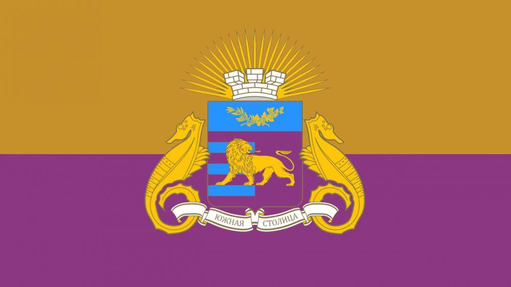 Состоится 6-я сессия Ялтинского городского совета