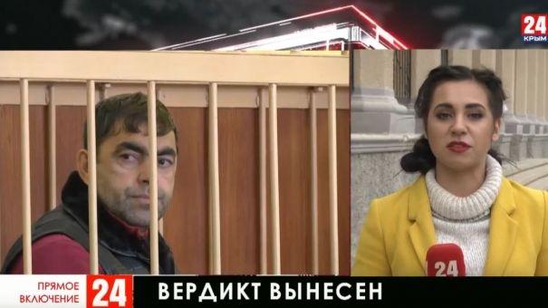 """Нападение на оператора """"Крым 24"""". Прямое включение из Евпатории"""