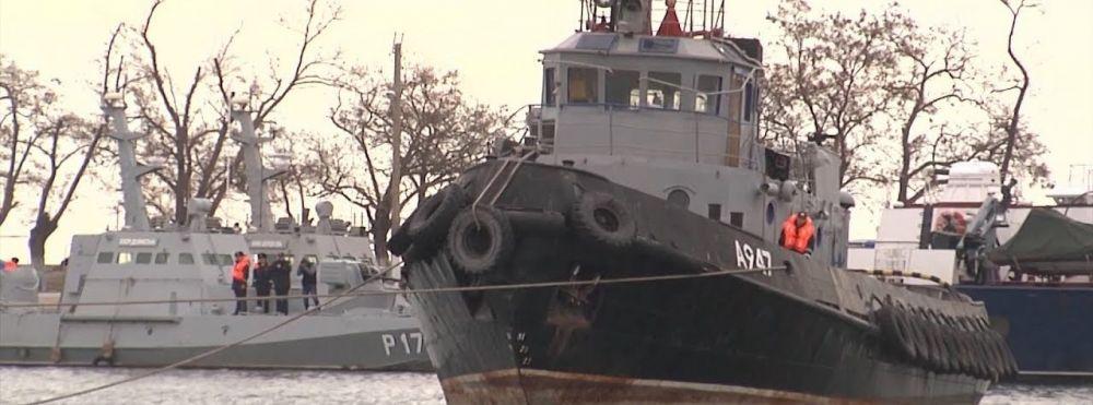 В ФСБ ответили на претензии Киева по «угробленным» кораблям