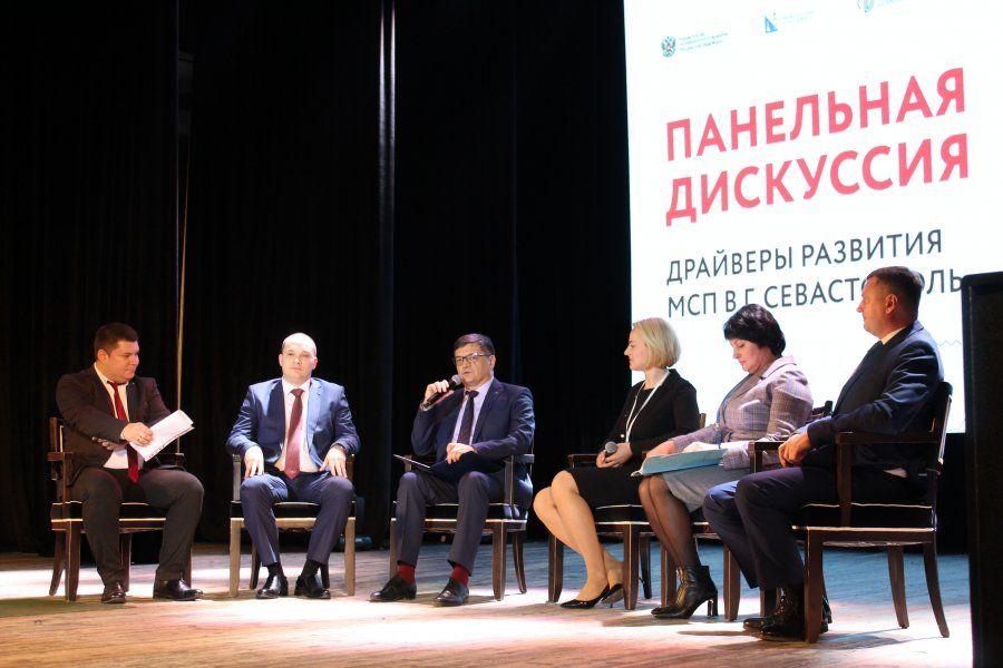 Форум «Мой бизнес — деловой Севастополь» собрал более тысячи предпринимателей