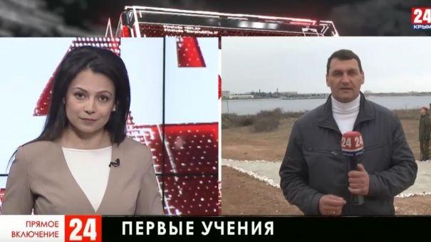 Морская полиция впервые провела учения. Прямое включение из Севастополя