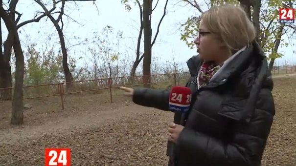 На укрепление берега в Керчи направят 1,3 млрд рублей