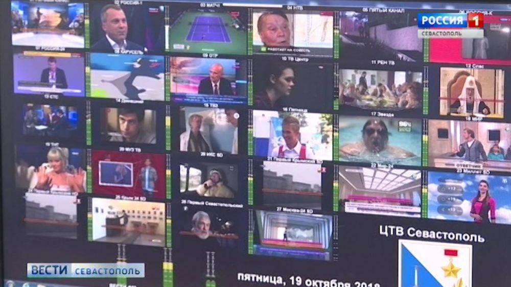 Объединяющие города – телевизионщики отмечают профессиональный праздник