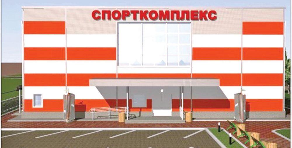 В Крыму растёт число мест, где можно с комфортом заниматься спортом