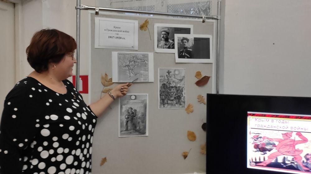 Музейный урок «Трагедия Гражданской войны в Крыму» проведен в Алуштинском литературно-мемориальном музее