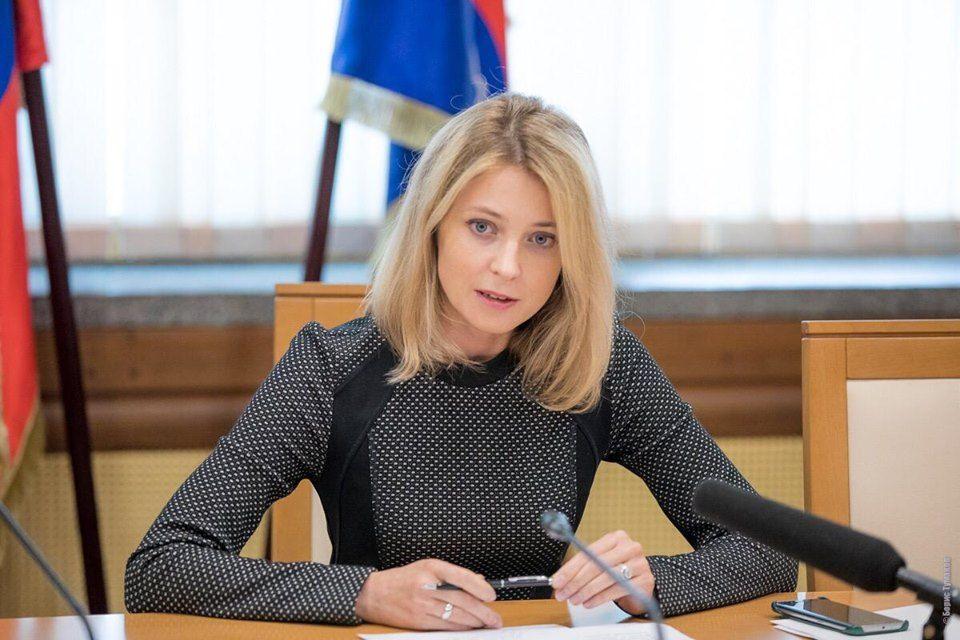 Поклонская призвала Украину передать уголовные дела правоохранителей Крыма