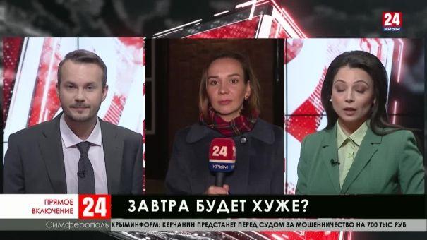Погода крымчан не порадует