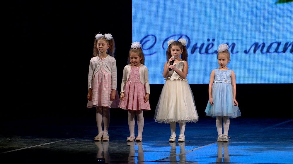 Севастопольские дети участвовали в конкурсе ко Дню матери