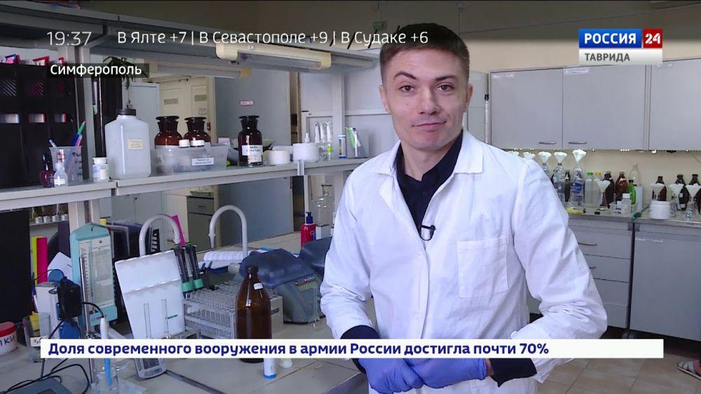 В новом году будет запущена инновационная система мониторинга экологии Крыма