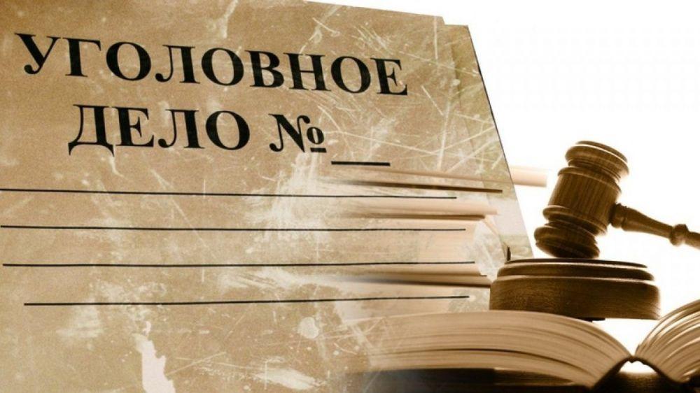 Фейковая прокуратура Украины начала уголовное преследование крымских судей