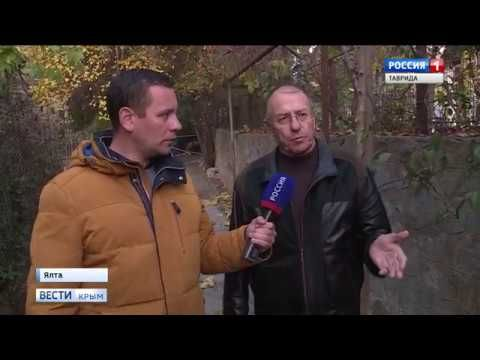 В Ялте почти полсотни домов остались без отопления в мороз