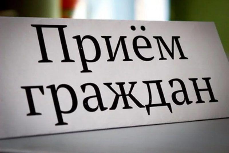 27 ноября в Севастополе — прием граждан по вопросам пенсионного обеспечения