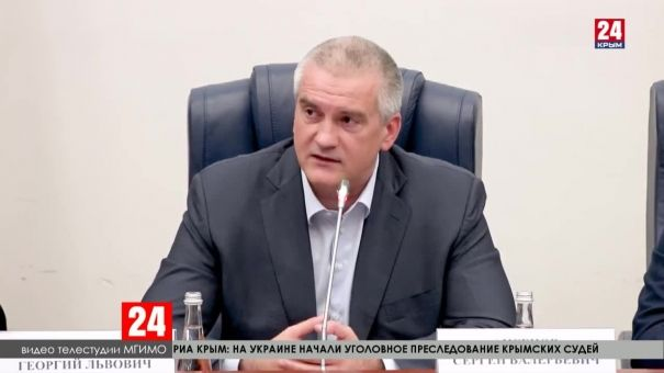 Сергей Аксёнов: Мы пытаемся поломать санкционные барьеры