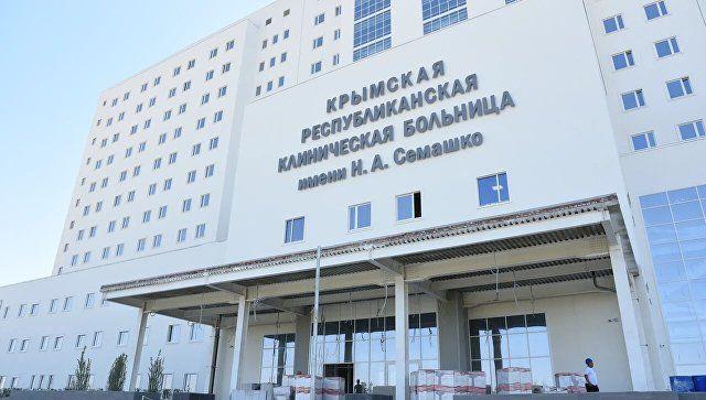 Новый симферопольский медцентр обещают сдать до конца года