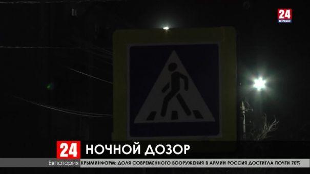 Журналисты проверили, безопасны ли вечерние прогулки по центральным улицам крымских городов