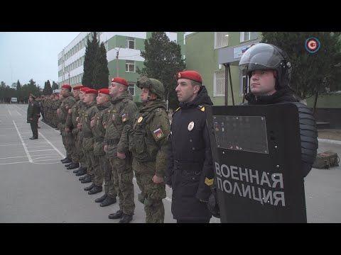 Первые в России учения военной морской полиции прошли сегодня в бухте Казачья