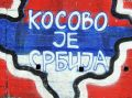 Большая часть мира уже не признает Кососо
