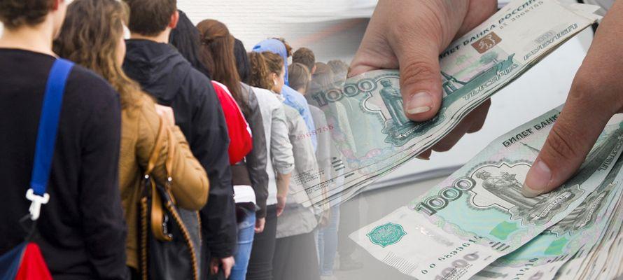 Кредит с открытыми просрочками москва срочно