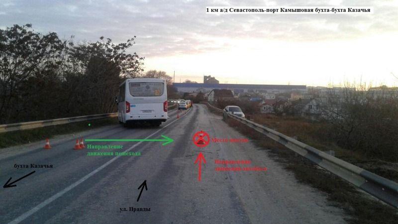 В Севастополе под колёсами автобуса погиб пешеход
