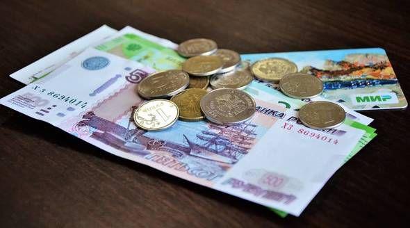 Кредиты под залог симферополь как правильно взять в банке кредит на