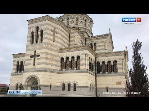 В Севастополе создали 3D-модель Владимирского собора, чтобы спасти храм