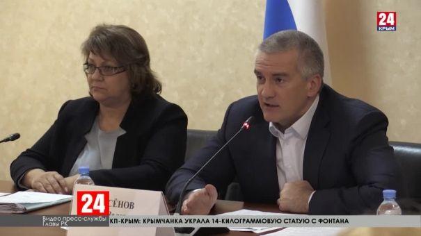 Сергей Аксёнов потребовал, чтобы медики наладили обратную связь с населением