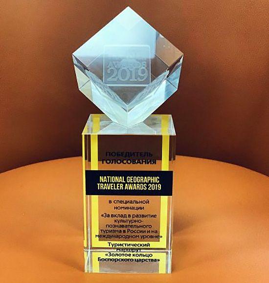 Проект «Золотое кольцо Боспорского царства» получил премию от National Geographic