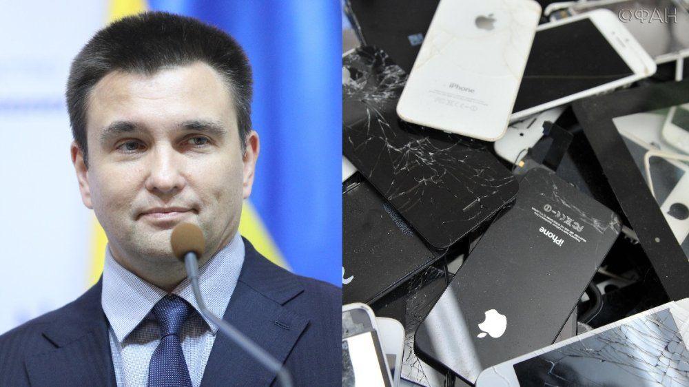 На Украине истерика из-за признания компанией Apple российского Крыма