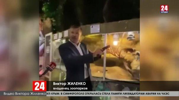 """Начальник львов стала героем """"фотожаб"""""""