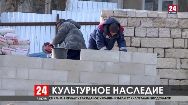 Митридатскую лестницу в Керчи отреставрируют к сентябрю будущего года