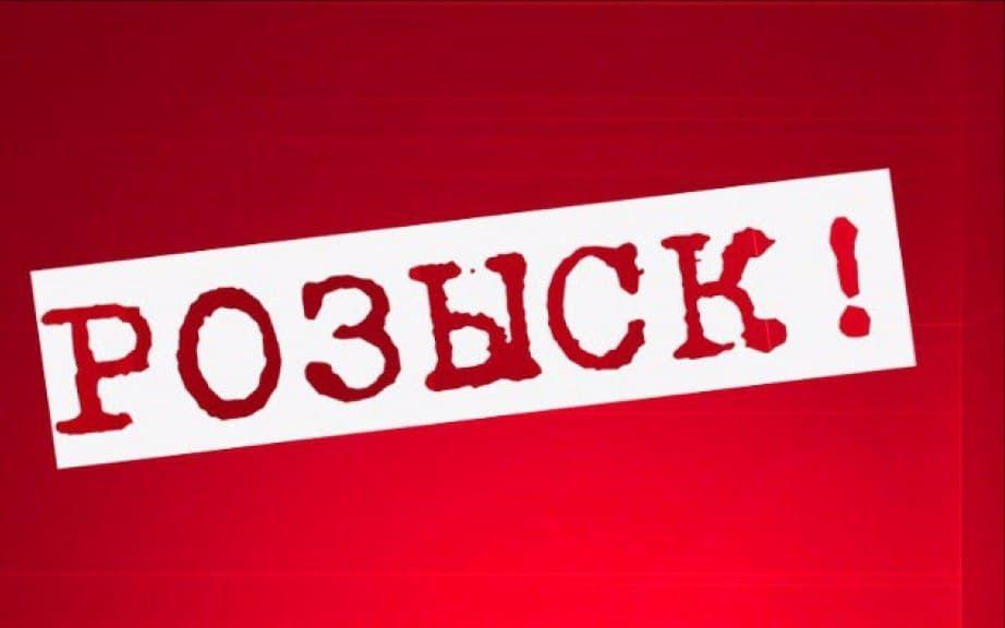 Внимание! В Севастополе разыскивают 16-летнего парня — пропал Иван Бебешко