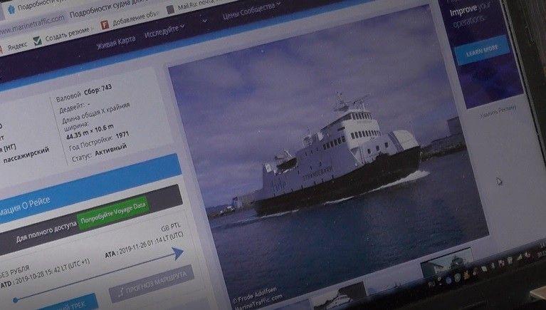 Жена старпома задержанного судна рассказала об отношении в Британии к крымским морякам
