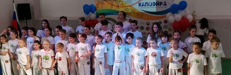 На Чемпионате Крыма по капоэйре ялтинцы завоевали 11 призовых мест